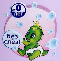 Цензура в Рунете. Леденящий эффект