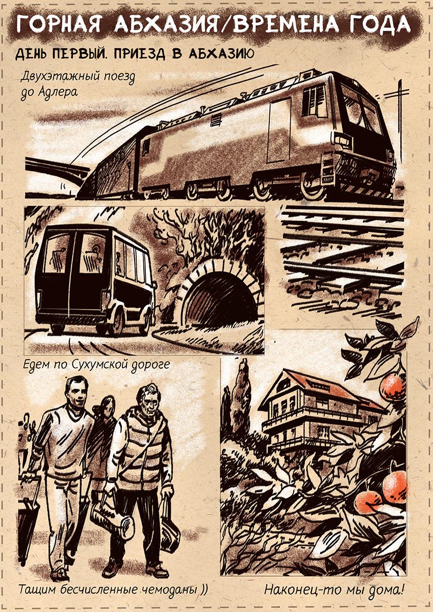 1 1200 _ graficheskiy-dnevnik-1