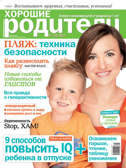 Cover004-001_gp7web