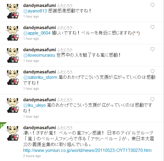 Masafumi's feed
