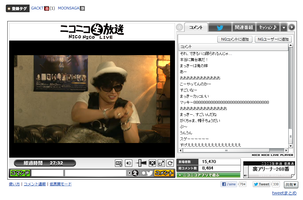http://ic.pics.livejournal.com/tenshin26100/14286397/565501/565501_original.png