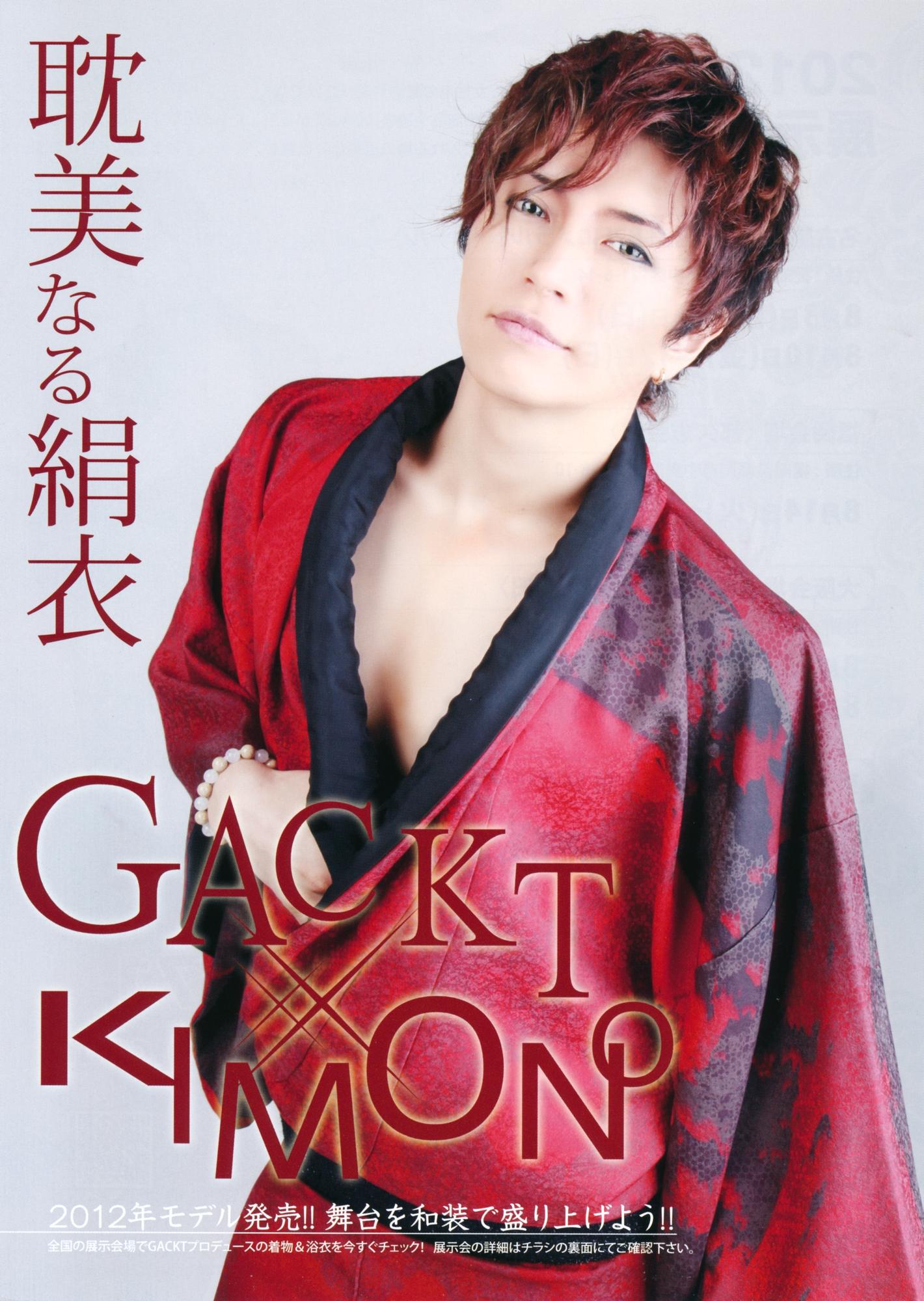 http://ic.pics.livejournal.com/tenshin26100/14286397/591549/591549_original.jpg