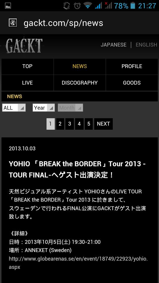 Screenshot_2013-10-03-21-27-20