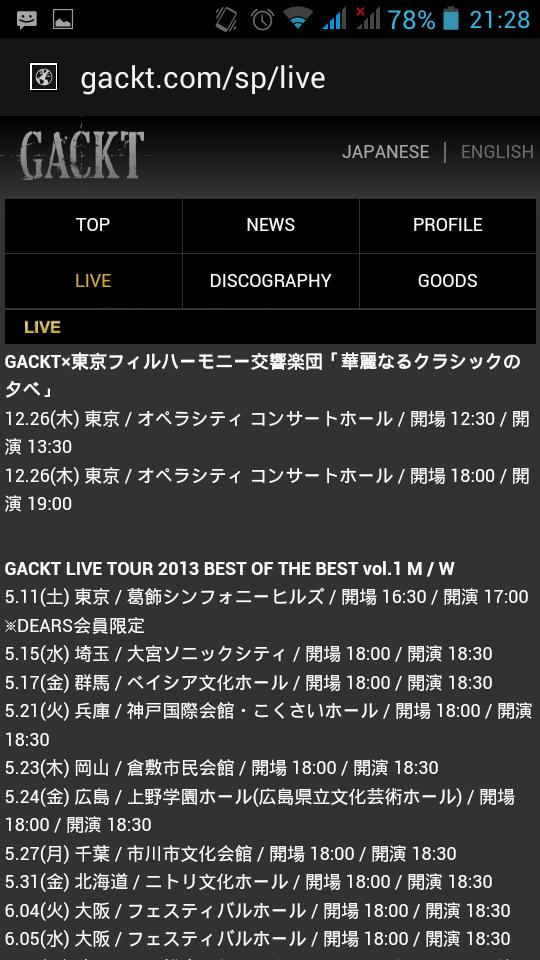 Screenshot_2013-10-03-21-28-25