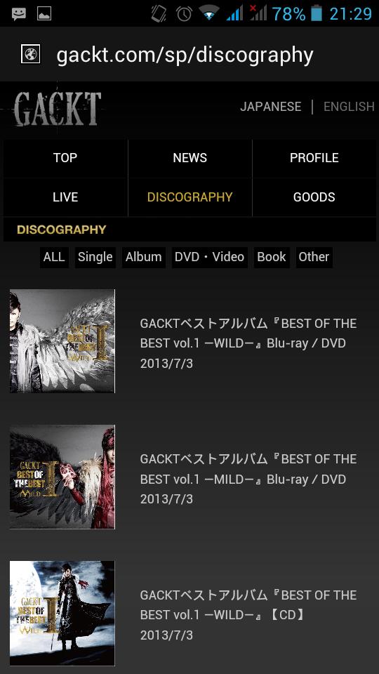 Screenshot_2013-10-03-21-29-40