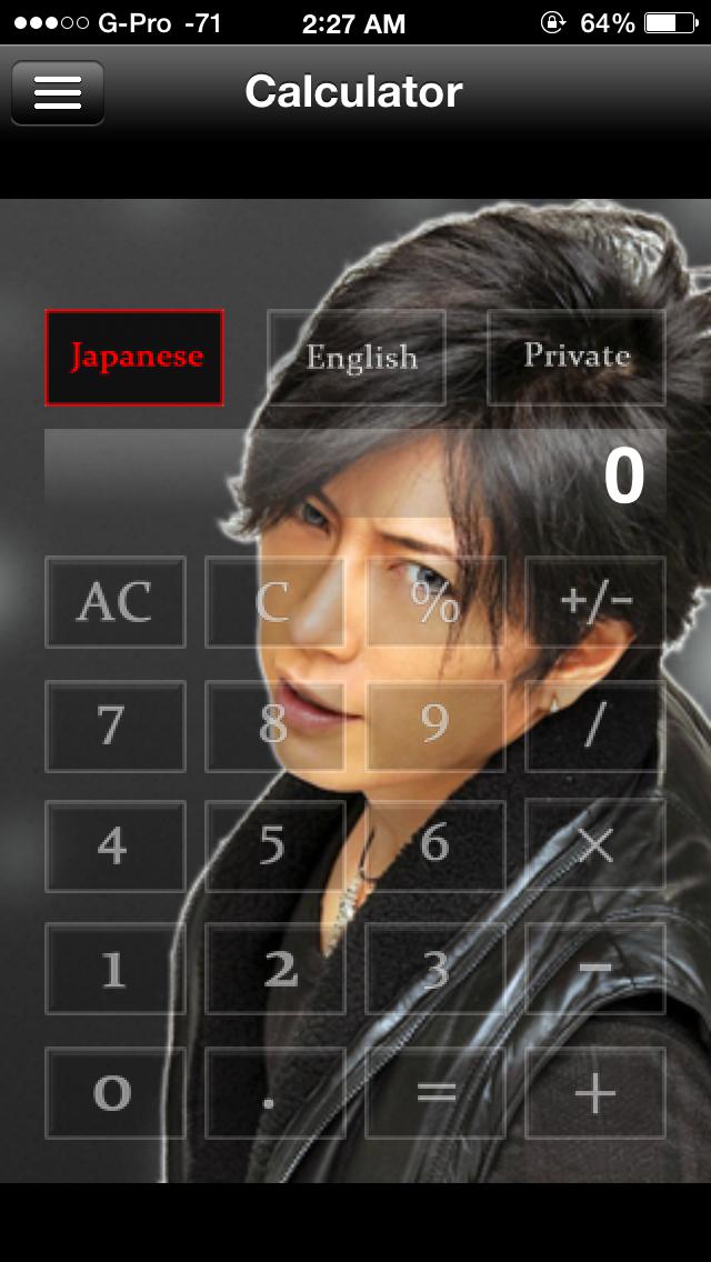 G_App03