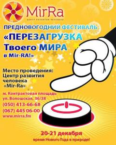 10847858_802551249802906_1412742903720239605_n