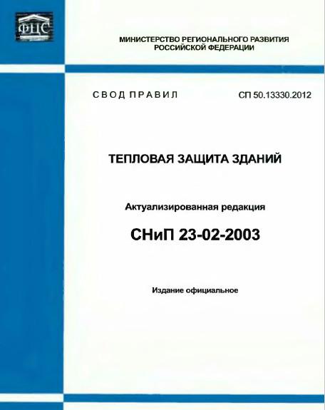 snip23-02-2003