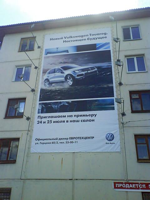 Новый Volkswagen Touareg. Настоящее будущее
