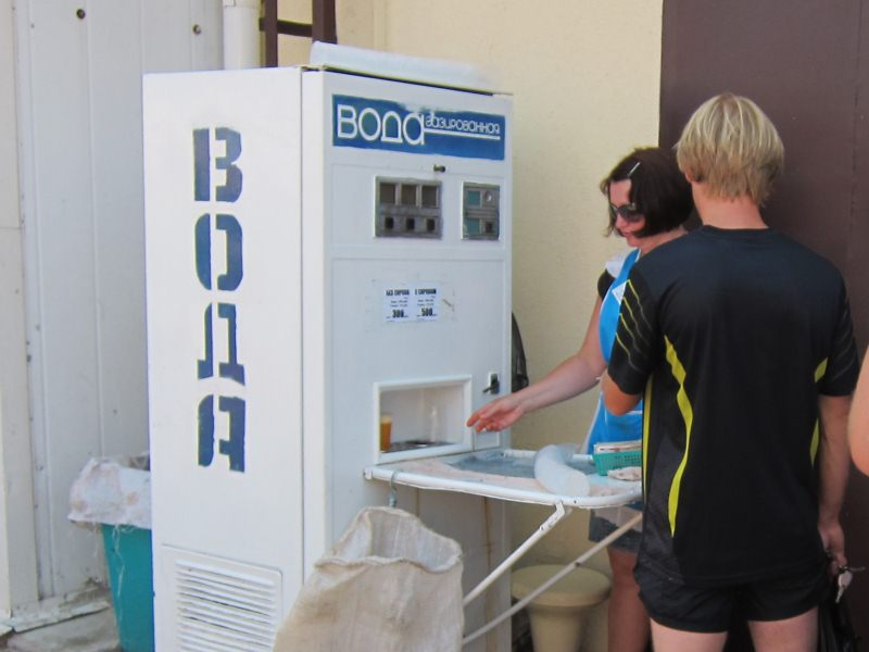 Автомат с водой