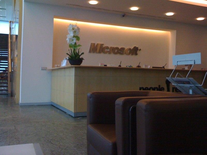 Офис Майкрософт в Москве