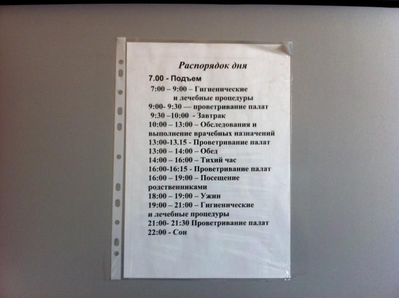 Регистратура 25 детской поликлиники волгоград