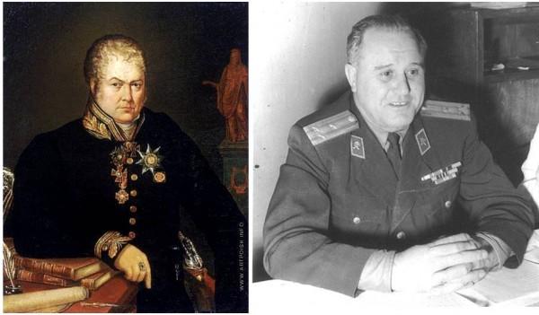 Генералы1
