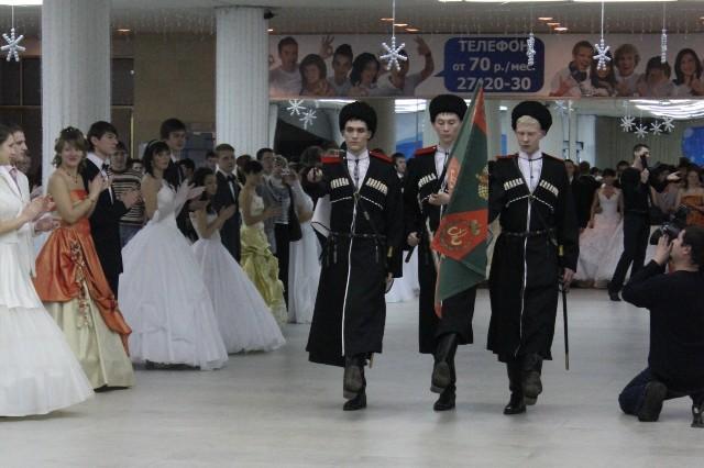 флаг ульяновской области