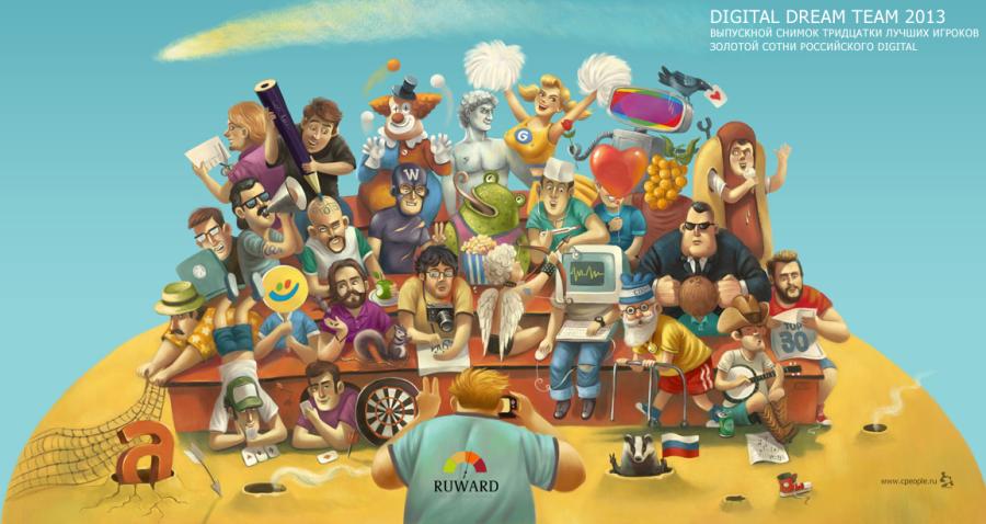Digital-DreamTeam-2013