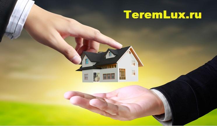 сайт ипотеки недвижимости цена они