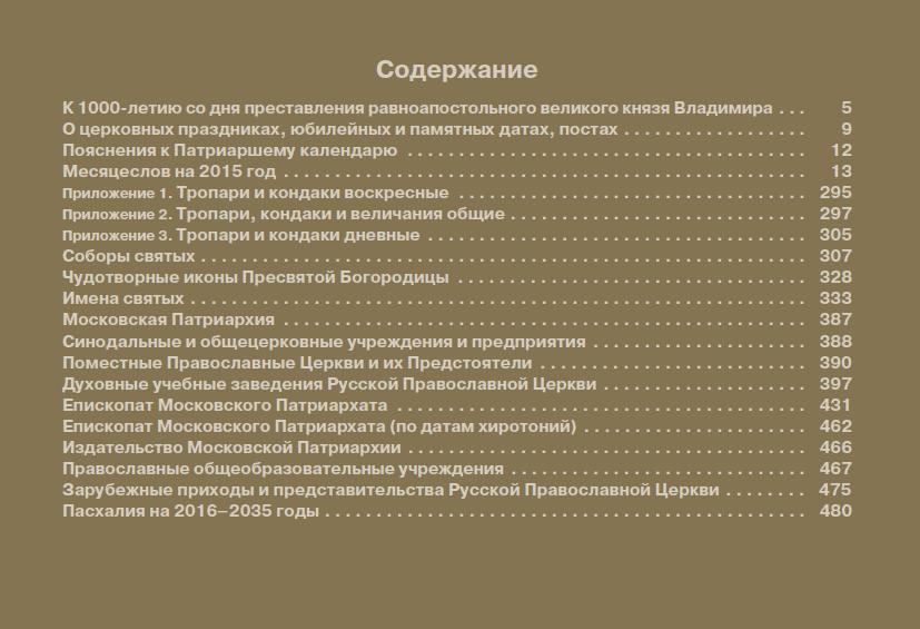 Снимок экрана 2014-11-14 в 11.17.04