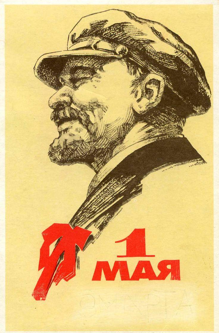 Девочки, 1 мая открытка ленин