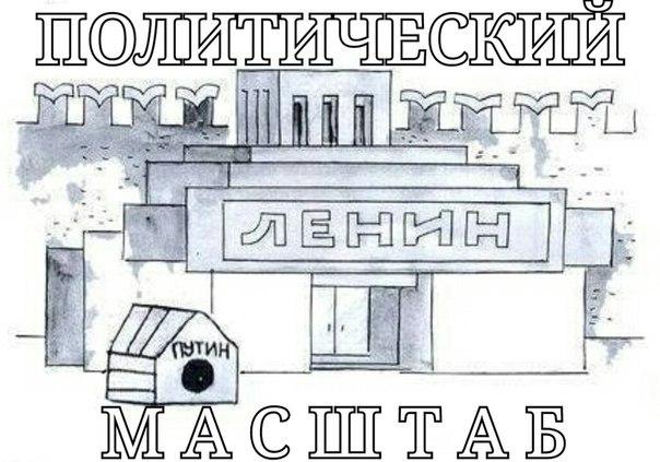 Юрий ЕМЕЛЬЯНОВ про президентский экспромт о советском строительстве