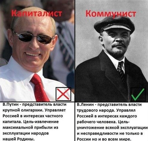 БОРИС ПАСТЕРНАК О ЛЕНИНЕ (ФРАГМЕНТ)