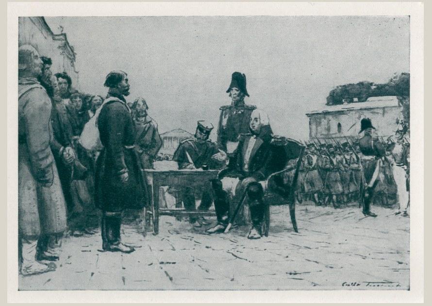 Terentiussk отечественная война 1812 lt b gt года lt b gt в русском искусстве lt b gt lt b gt