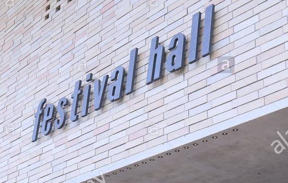 osaka-festival-hall-in-osaka-japan-GHEG66