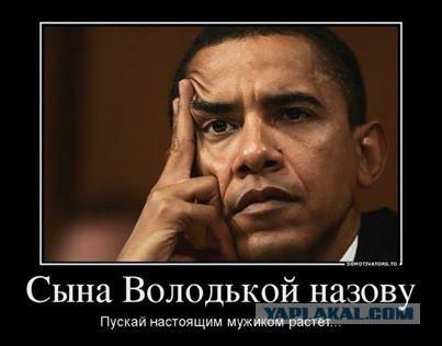 Президент РФ опробовал только один «горячий источник» в Японии
