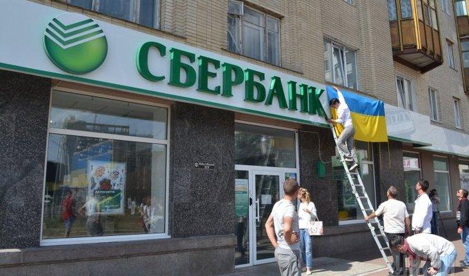 Доскакались: Госдума запретит денежные переводы в Украину с помощью иностранных платежных систем