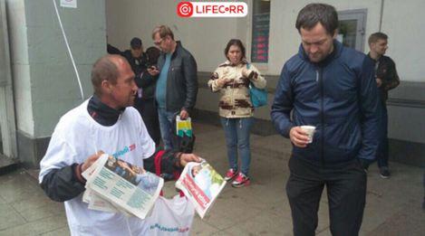 Продажная душонка: как Навальный стал проституткой 196520_600