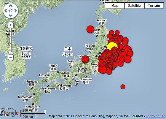 HAARP in JAPAN