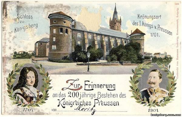 Открытка - Кёнигсберг 1901 г.