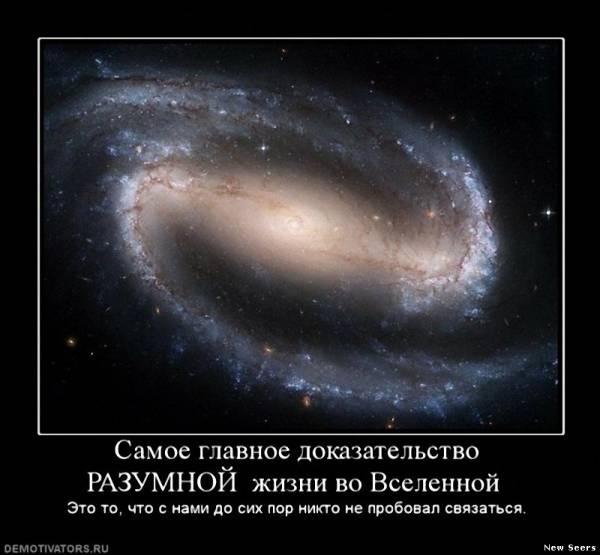 демотиватор - наша цивилизация