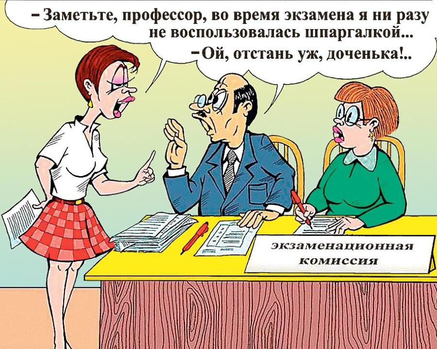 студентка