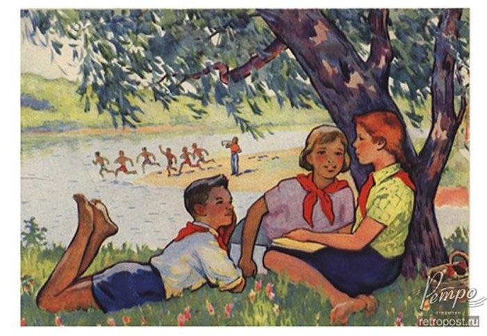 Для, открытка пионерский лагерь