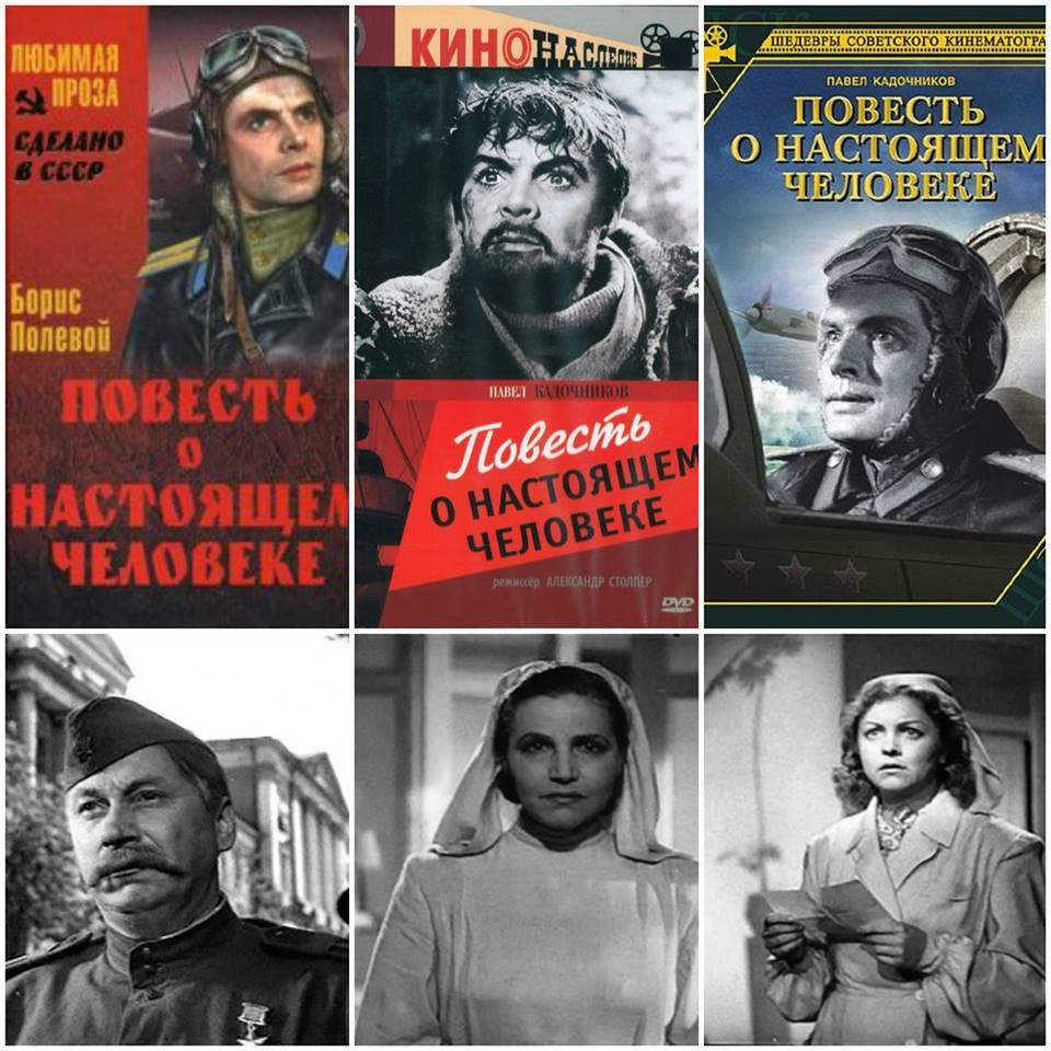 турэцкие филмы сэриапы 1948 годо