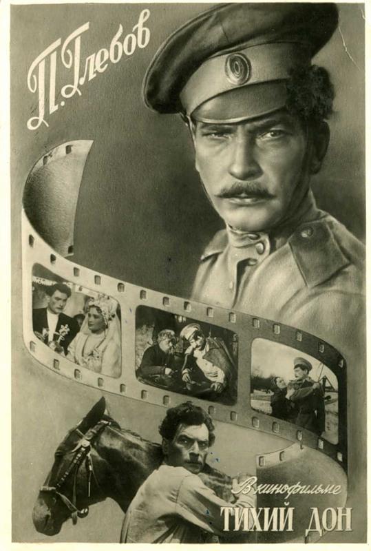 Петр Глебов актер