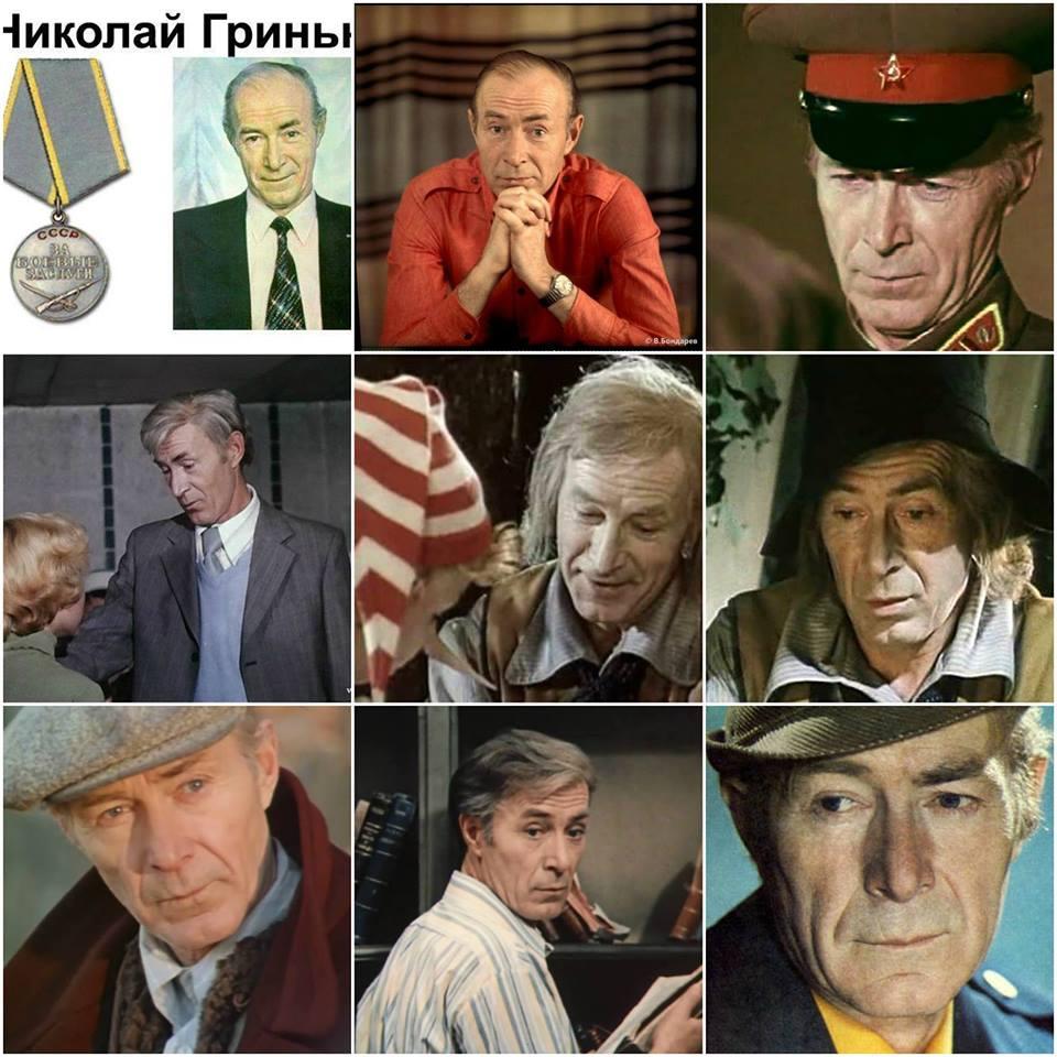 Картинки по запросу Николай Григорьевич Гринько