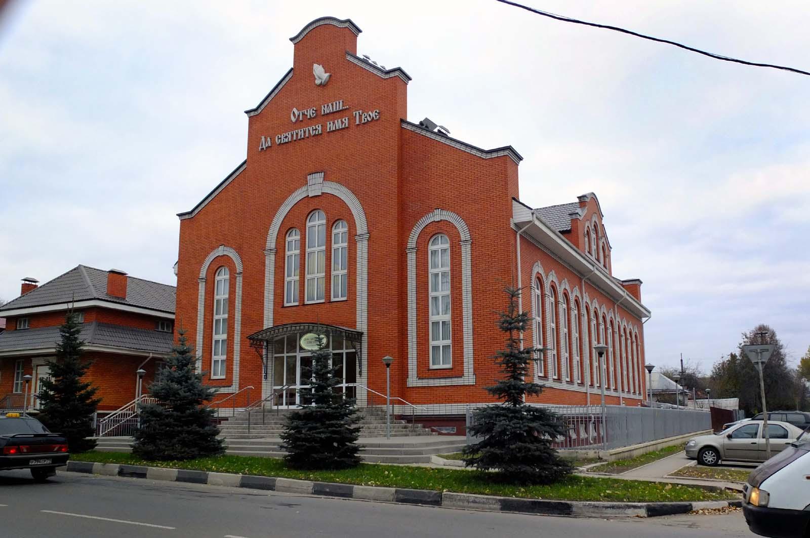 Первый всеукраинский съезд хев состоялся в одессе 21-23 сентября 1926 г на него прибыли не только делегации из