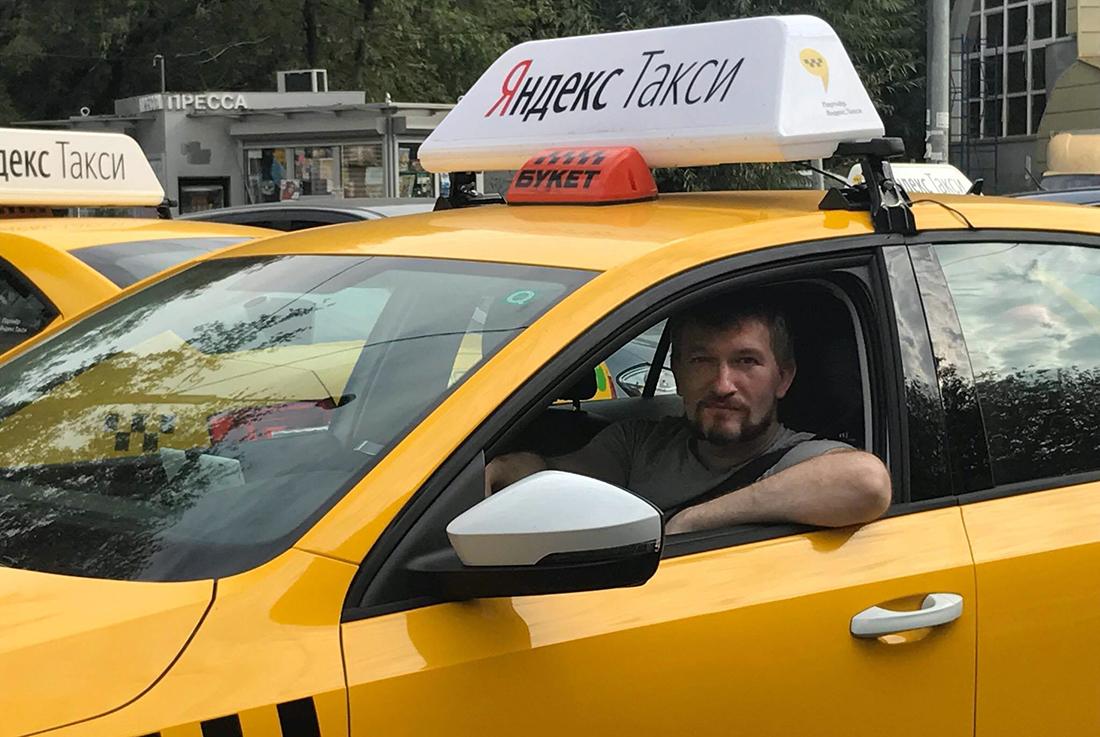 Секс с таксистом россия