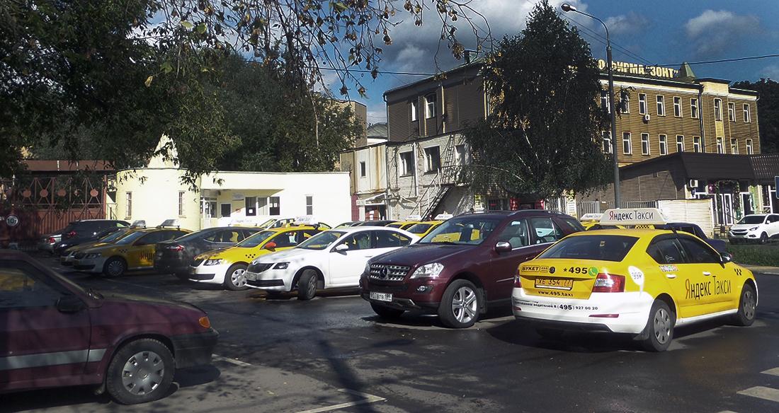 Такси в домодедово букет, гиацинты оптом ростове