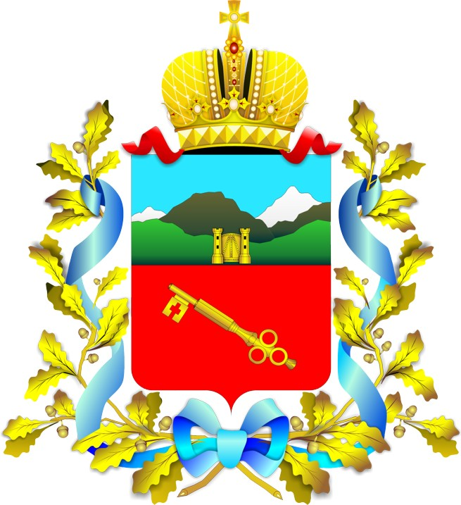 Северная Осетия герб