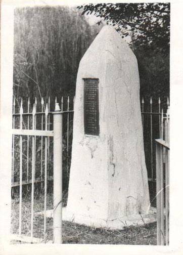 первоначальный вид памятника И. М. Слезову
