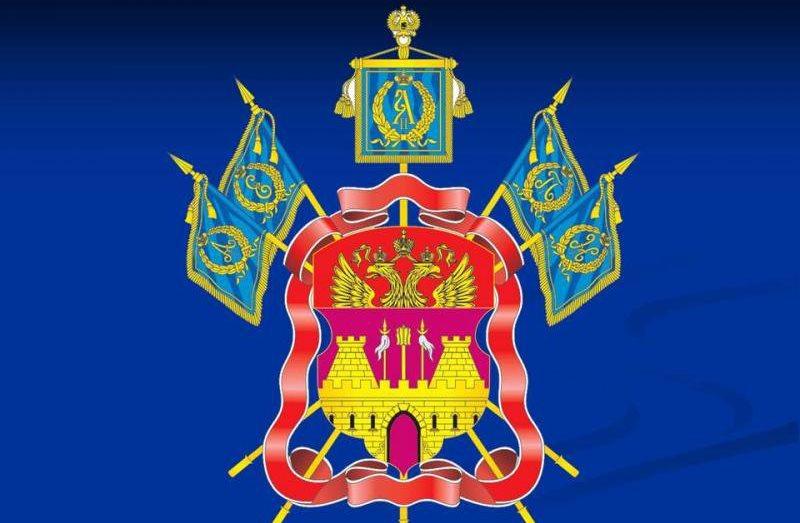 1298314530_gerb-kuban-kazach-vojska-01
