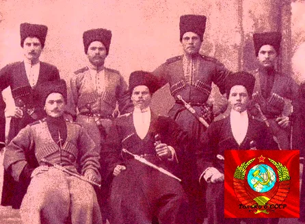 Терские казаки СССР,терские казаки Сталин,Ошибка Сталина: почему он выселил терских казаков?