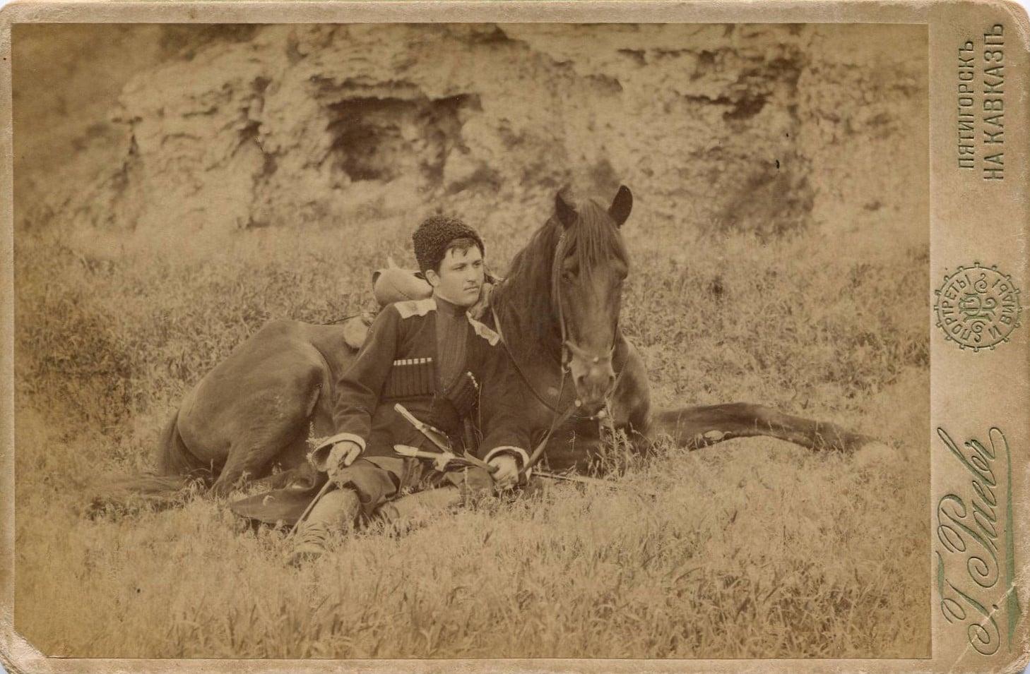 31 мая 1894 года. Пятигорск.