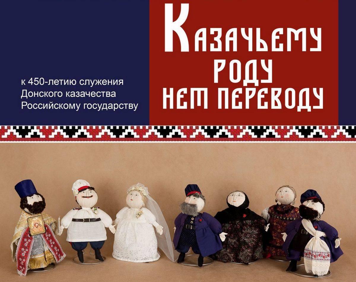 Фото: Волгоградский музей изобразительных искусств им. И.И. Машкова