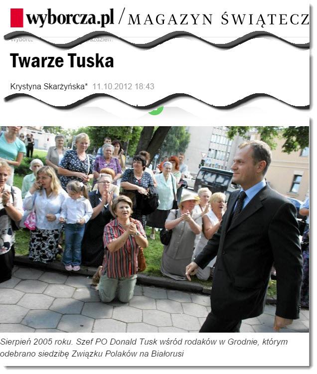 Д.Туск в Гродно 2005 г