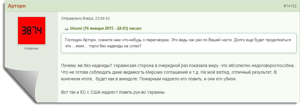Кофман прогнозе по Украине