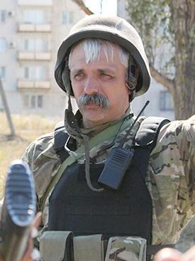 Korchinskiy