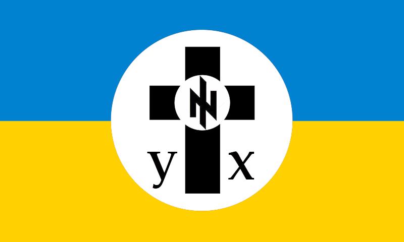 Українські християни